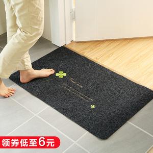 进门<span class=H>地垫</span>厨房卫生间吸水脚垫浴室防滑门垫子入户门口卧室地毯定制