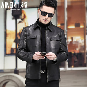 真皮<span class=H>皮衣</span>男短款薄个性潮流韩版机车山羊皮男士皮夹克修身青年外套