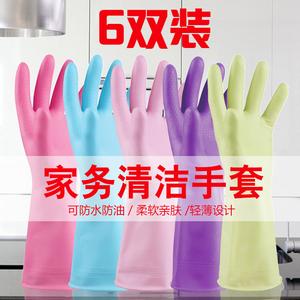 洗碗<span class=H>手套</span>女防水橡胶乳胶厨房耐用清洁家务洗衣服刷碗胶皮塑胶薄款