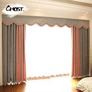 灰加粉美式乡村北欧现代简约纯色雪尼尔客厅卧室阳台遮光布料窗纱