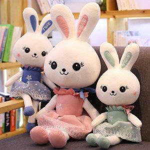 可爱小白兔毛绒<span class=H>玩具</span>兔子玩偶抱枕布艺娃娃公仔女孩韩国儿童睡觉抱