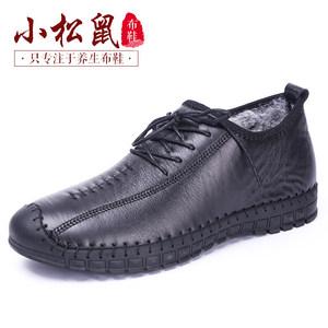冬季老北京棉<span class=H>布鞋</span>男加绒棉青年<span class=H>时尚</span>保暖鞋橡胶底防滑<span class=H>商务</span>休闲鞋