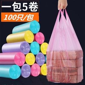 背心手提式垃圾袋厨房家用
