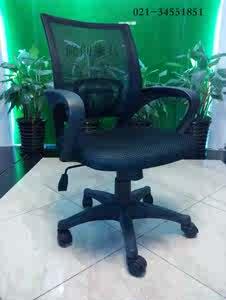 電腦椅家用<span class=H>辦公椅</span>升降轉椅職員椅人體工學網布椅<span class=H>會議椅</span>上海包郵