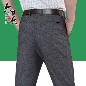 免烫中老年休闲裤爸爸裤子男秋冬季直筒宽松厚款中年男裤<span class=H>西裤</span>长裤