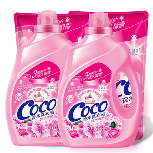 香水洗衣液香味持久无荧光剂促销组合