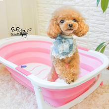 Bath basin other bath cleaning products Small and medium-sized dog bathtub bathing hilly pet-dog folding brand