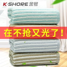 Jinhao Gold Towel Pure Cotton Face Washing Household Medium Couple Bath Water Absorbing Cotton Wool Wholesale