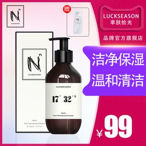 英国luckseason幸肤拾光诺丽果氨基酸洗面奶泡沫女男士洁面乳温和