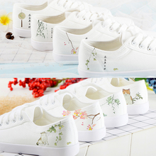 HNOG Small White Shoes Female Hundreds of Korean Edition Students New Canvas Shoes Female Harakawa Literary and Art Little Fresh Cloth Shoes