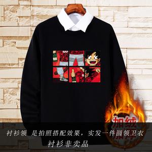 【清仓】男士秋冬休闲卫衣套装