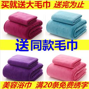 <span class=H>浴巾</span>批發成人美容院按摩床单铺床专用比纯棉柔软吸水加厚加大毛巾