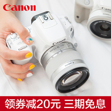 Canon/Canon 200D SLR 18-55 set of white EOS entry-level girls self-portrait beauty camera professional HD mini-digital camera for home tourism