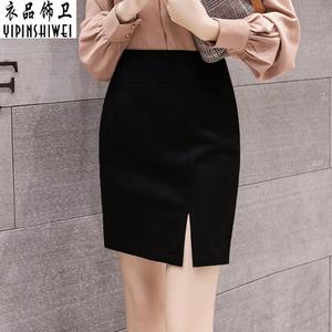 领5元券购买春季职业裙包臀裙包裙半身裙短裙一步裙工装裙女裙正装裙裙子春秋