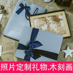走心的生日礼物女生闺蜜手工diy送男朋友实用特别木刻画定制照片