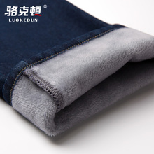 Winter Men's Thickened Fleece Jeans Loose Straight Cylinder Business Leisure Dad's Winter Trousers Middle-aged Men's Trousers Keep Warm