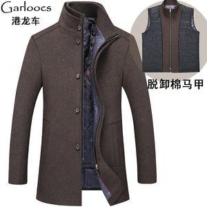 男羊毛呢子外套大衣中老年棉衣可脱卸内胆加大码立领秋冬款爸爸装