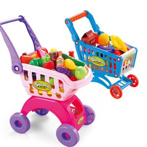 儿童购物车过家家玩具仿真<span class=H>宝宝</span>手推车(大中小3款车可选择)