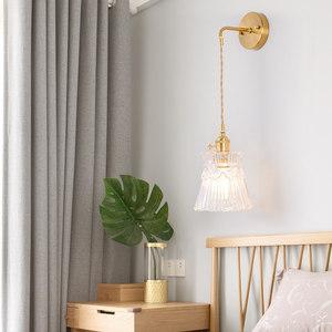 北欧日式黄铜玻璃<span class=H>壁灯</span>现代简约卧室床头墙壁客厅卫生间浴室镜前灯