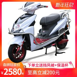 欧峰尚领<span class=H>电动车</span>自行车电瓶车锂电池电动摩托车电摩外卖车续航王