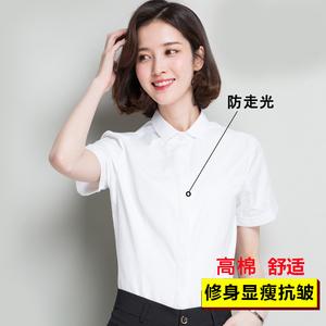 白襯衫女短袖夏白色工作服刺繡職業襯衣正裝工裝半袖修身<span class=H>女裝</span>OL