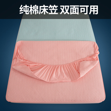 Cotton bedclothes, single piece cotton, Simmons protective sleeve, thickened cotton mattress cover, 1.8 dustproof and anti slip bedspreads.