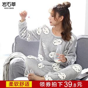 [送10元内部券]珊瑚绒睡衣女士秋冬季甜美可爱长袖韩版冬天法兰绒加厚套装