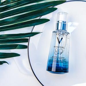 火山能量瓶Vichy薇姿89精华液面部护肤补水保湿修复精华露美容液