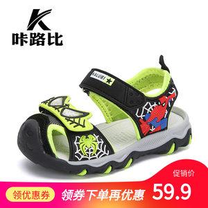 正品<span class=H>咔路比</span>男女童凉鞋新款夏季小中儿<span class=H>童鞋</span>韩版包头凉鞋宝宝沙滩鞋