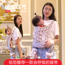 Baby strap front and back dual-purpose baby strap holder multi-functional, portable and easy summer ventilation