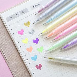 10色高光针管水粉笔套装0.6mm黑<span class=H>卡纸</span>diy相册成长手册书写笔水彩笔