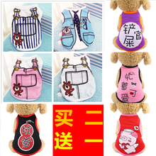 Puppy clothes, summer clothes, Teddy pet vest, cat, panda, Faduo net, red pet dog pet, spring and summer