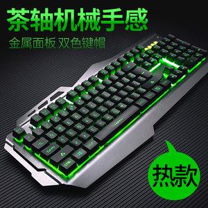 电脑游戏<span class=H>键盘</span>有线薄膜网吧网咖 CF机械手感吃鸡绝地求生DNF专用