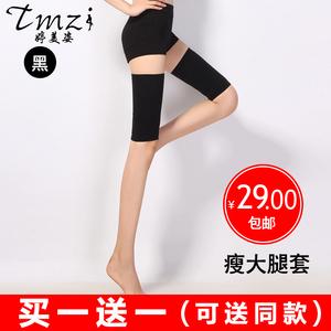 强效瘦大腿<span class=H>袜套</span>束大腿瘦腿带睡眠瘦腿袜正品夏款美腿睡眠袜