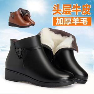 中年<span class=H>鞋子</span>女2018新款冬天大码<span class=H>女鞋</span>41-43胖脚妈妈棉鞋真皮加绒加厚