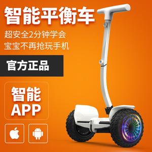 申燕带扶杆自平衡车儿童双轮小孩代步车成年学生两轮成人8-12电动