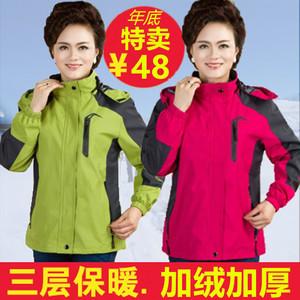 <span class=H>妈妈装</span>加绒女冲锋衣冬装上衣外套中老年加厚棉衣中年休闲运动外套