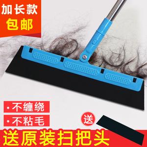 家用<span class=H>扫把</span>浴室扫水扫帚方便扫头发卫生间地板刮水器地刮干净