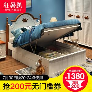 地中海儿童床男孩儿童房卧室<span class=H>家具</span>田园单人床1.5米储物高箱床1.2M