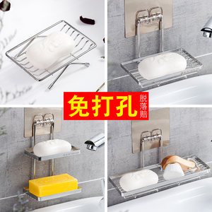 <span class=H>肥皂</span>盒架卫生间厕所吸盘壁挂免打孔沥水双层放香皂304不锈钢<span class=H>架子</span>