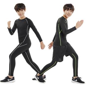 领10元券购买儿童紧身衣训练服套装男篮球足球跑步健身服小孩运动打底速干衣裤