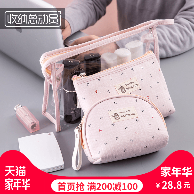 Bersama dengan Lembut Adik Perempuan Tas Kosmetik Kecil Kemudian Mini untuk Menampung Lipstik Tas Penyimpanan Jian yue Muda Yang Cantik Perempuan Jantung Versi Korea Kecil-Internasional