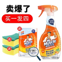 Weimengxian Kitchen Heavy Oil Cleaning Agent 455g+420g Detergent Oil Hood Cleaning Machine