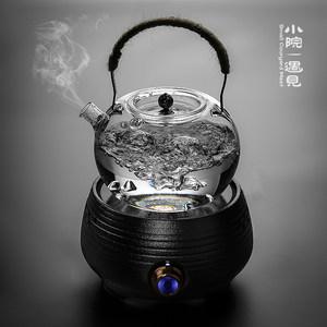 小院 黑陶煮茶器<span class=H>陶瓷</span>电陶炉耐热玻璃烧水壶煮茶壶家用茶具套装