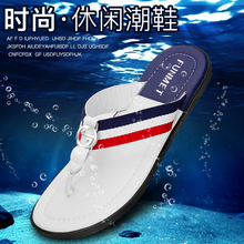 New Anti-skid Flip-flops Fashion Beach Shoes Tide Driving Men's Leather Slippers Summer Sandals Personality Leisure