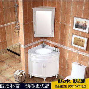 美式三角<span class=H>浴室柜</span>橡木洗漱台墙角洗脸盆柜洗手台组合转角实木卫浴柜