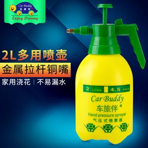 车旅伴  手动气压式洗车器泡沫喷壶洗车泡沫水枪浇花洒水壶