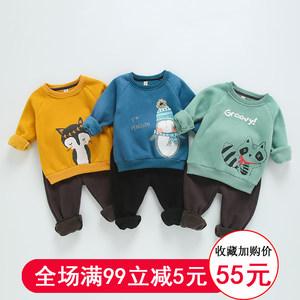 小童秋衣套装男童1-2-3-4-5-6岁潮男秋裤纯棉帅气幼儿时尚卫衣
