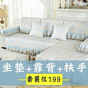 沙发垫时尚潮流 简约现代四季布艺通用欧式防滑高档<span class=H>坐垫子</span>夏奢华