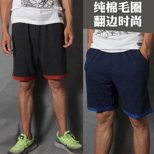 纯棉毛圈!超舒适!日系夏休闲卷边短裤五分裤运动沙滩男裤卫裤